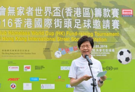 林鄭月娥稱政府會繼續密切關注露宿者情況