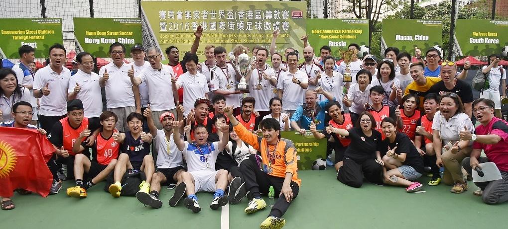 國際街頭足球邀請賽 (2)