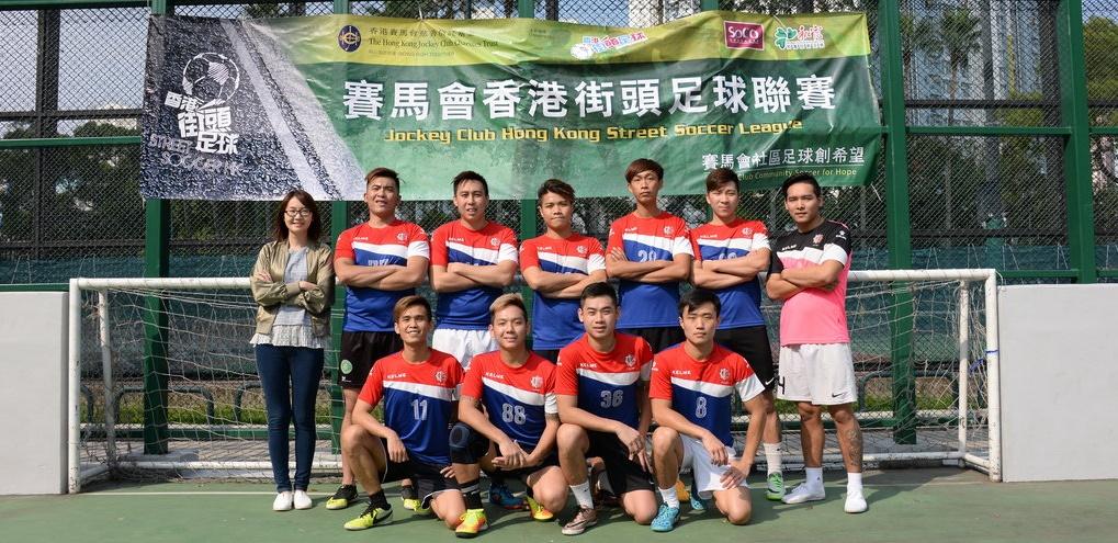 賽馬會香港街頭足球聯賽