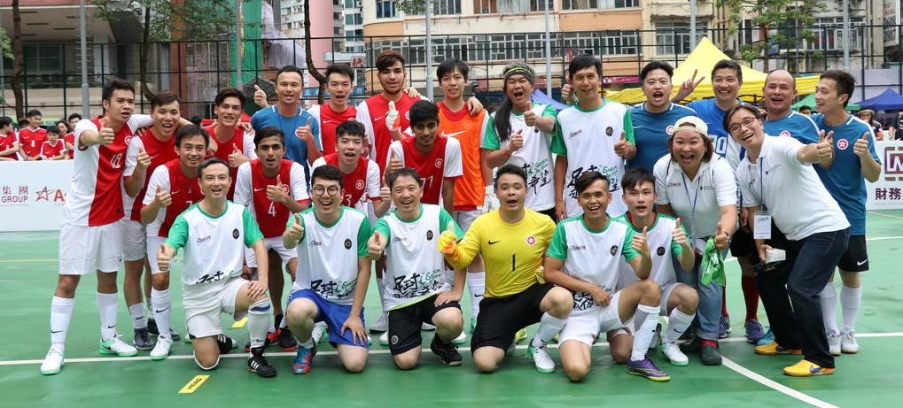 賽馬會無家者世界盃(香港區)籌款賽
